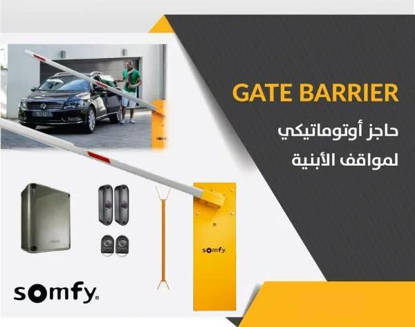 SOMFY Barriers & gate Automation