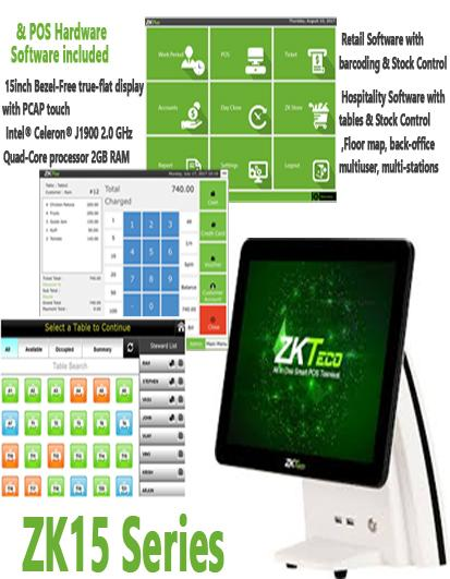 "15"" Touch POS - Embedded Software"